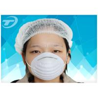 China Disposable dust mask with elastic band , made from non-woven fabric , white on sale