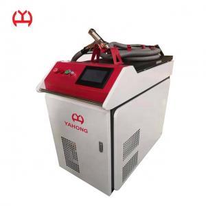 China Cooper Portable Laser Welder , CNC Laser Welder Energy Saving For Various Metal Materials on sale