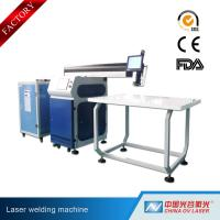 China Advertising LED Channel Letters Laser Welding Machine with ND YAG 400W wholesale