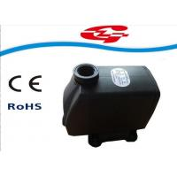 China High Power Solar Submersible Fountain Pump 4m Head 139*88*124mm Size wholesale