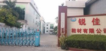 Duangdong Rui Jia Plastic Product Co.,Ltd