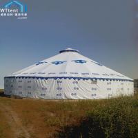 China White Multi Sided Tent Yurt Type Metal Frame with High Peak Roof wholesale