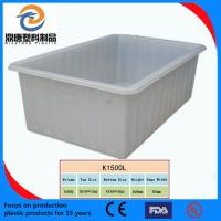 China 1500L strong and durtable Rectangular plastic tank wholesale
