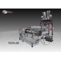 CPM Ruiya Extrusion Twin Screw Compounding Extruder With Pelletizing System