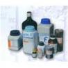 China Silver cyanide wholesale