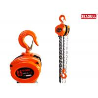China Seagull HSZ-A Hand Chain Hoist Winch Pulley Lift 0.5 Ton Capacity For Lifting on sale
