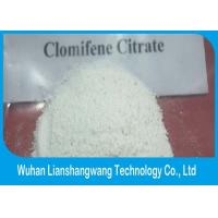 Clomid Raw White Powders Anabolic Steroid Clomiphene Citrate CAS  88431-47-4