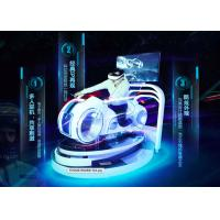 Buy cheap Cool White Design Motorcycle VR Motorcycle  Products for VR Arcade and VR Park from wholesalers