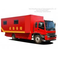 China ISUZU Outdoor Mobile Camping Truck With Living Room wholesale