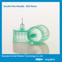 Medical Injecting Insulin Pen Needles For Humalog Kwikpen Various Colors
