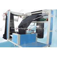China Automatic Edge Sewing Machine (PL) on sale