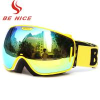 China Three Layer Sponge mirrored snowboard goggles PC Lens For Skiing Climbing wholesale