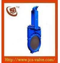 China monoblock slurry valve,  China Slurry Valve,  bi-directional slurry valve ( JIS10K,  150LB,  PN10,  PN16,  BS10) wholesale