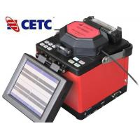 China CE USB HD aligner Optical Fiber Fusion Splicer machine PAS align mode wholesale