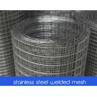 stainless steel welded wire mesh with opening 25mm
