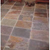 China Rusty Natural Slate Floor (T-S) wholesale