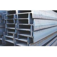 China GB Standard Hot Rolled I Beam Steel wholesale