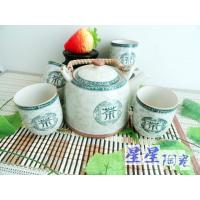 China Personalized Porcelain Teapot Set  For Adults With Chinese Traditional Happy Words on sale
