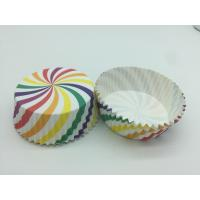 Rainbow Pattern PET Film Coated Printed Paper Cup Baking  Muffin Cups Making Disposal Paper Cup