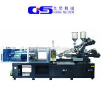China Fully Automatic Plastic Injection Moulding Machine 1280kN Clamping Force wholesale