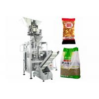 Buy cheap Volumetric Filler Almond Packing Machine , Automatic Seeds granule Packing Machine from wholesalers