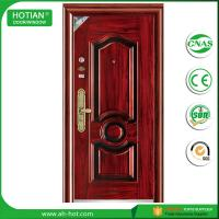 China New latest house iron factory main gate designs steel security door in metal skin wholesale