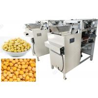 China Soaked Chickpea Chana Peeling Machine , Soybean Skin Peeler Machine GGT -11 wholesale