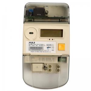 IC Card kilowatt hour meter / electricity meters with electromechanical drum