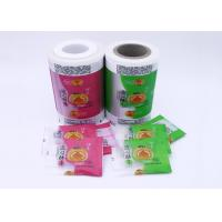 China Custom Printed Color Sugar Packaging Plastic Film In Food Opaque wholesale