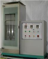 Buy cheap ISO 6925 BS 6307 Carpet Flame Fire Testing Equipment , Flammability Testing Labs from wholesalers