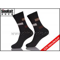 China Combed Cotton Comfortable Fashion Men Dress Socks Soft and Breathable wholesale