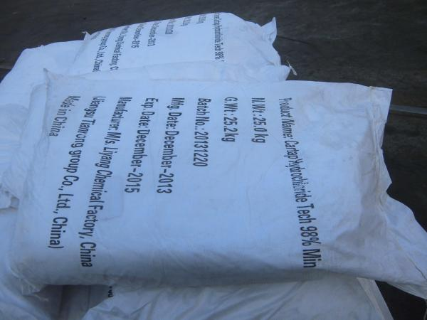 Quality Thiram 95% TC /white powder/fungicides for sale