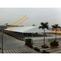 Buy cheap 3000 People Ourdoor Aluminum Clear Span Party Event Big Tent from wholesalers