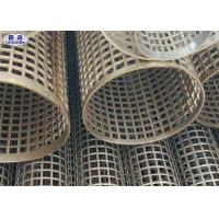 China Silver Welded Perforated Stainless Steel Tube Slotted Tube Filter Cylinders wholesale