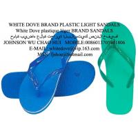 China WHITE DOVE 790 men and ladies summer printing new slipers 2013  6 wholesale