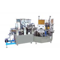 China High Capacity Blister Card Packing Machine Pill Blister Pack Machine 10-25 Times / Min wholesale