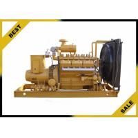 China 60 Kw Natural Gas Electric Generator Ac Three Phase , Natural Gas Backup Generator 50 Hz / 60 Hz wholesale