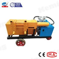 China Waterproof Hydraulic Cylinder 15KW Mortar Grout Pump wholesale