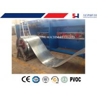 China Sheet Roll forming machine for channel / purlin with punching process wholesale