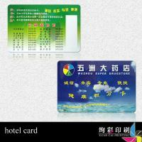 China Dual Interface Smart Cards For Identification wholesale