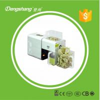 China home grape seed oil press machine for nut and seed with AC motor on sale