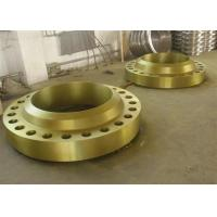 China PN16 Nickel Alloy Hastelloy B2 Welding Neck Flange DN10 - DN1000 DIN2633 on sale