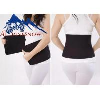China Free Size Pregnancy Back Support Band , Maternity Waist Belt For Back Pain wholesale