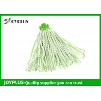 China Easy Operation Home Cleaning Mop With Strip Microfiber Mop Refill Different Colors on sale