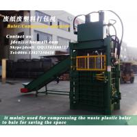 China waste film baling machine,100tons baler on sale,plastic bottles compressor machine wholesale