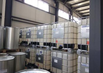 Risun Polymer International  Co.,Ltd.