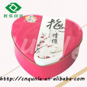China Heart Shaped Candy Tin Box wholesale