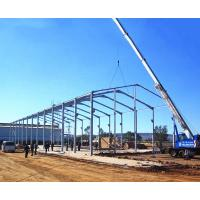 China Light Steel Frame Structure Metal Warehouse Buildings Steel Construction Materials wholesale