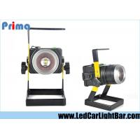 China 30W Portable Rechargeable Camping Lantern , Waterproof IP65 Camping Flood Light wholesale
