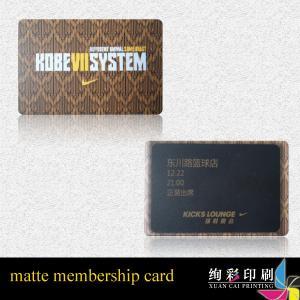 China Plastic Transparent PVC Card Blank wholesale